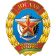 Voluntary public assistance to the army, aviation and navy