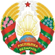 Websites of state bodies of the Republic of Belarus